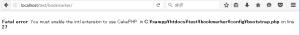 extension=php_intl.dllが無効になってる場合